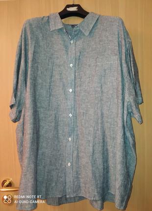 Рубашка мужская 4xl