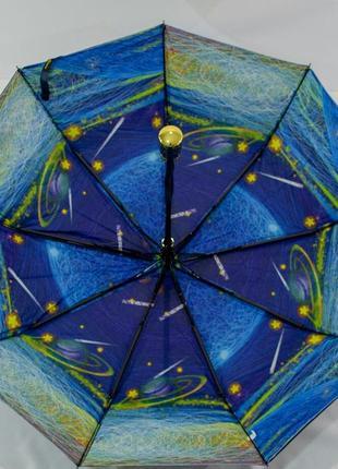 Оригинальный зонт-полуавтомат с двойной тканью и космическим п...