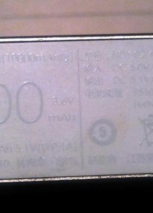 ПоверБанк Xiaomi Mi Powerbank 10000mAh Silver (NDY-02-AN)
