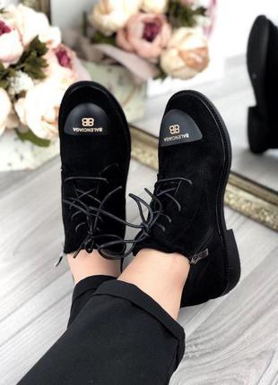 Замшевые демисезонные ботинки на низком ходу в стиле b@lenciag...