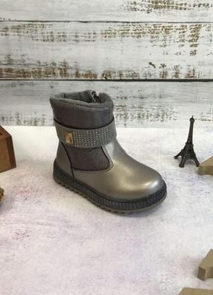 Зимние ботиночки угги  сапоги  натуральная  шерсть внутри