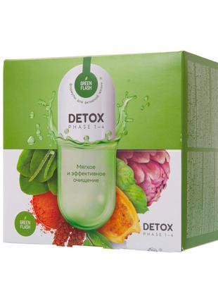 Detox Box Чистка Организма за 40 Дней Бесплатная доставка