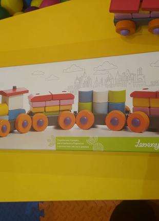Поезд, конструктор, деревянный CUBIKA