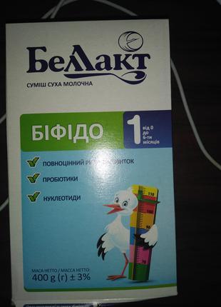 Суміш дитяча Беллакт біфідо 1