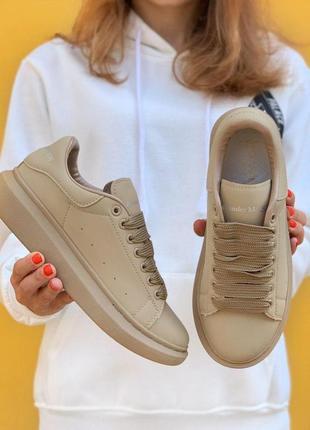 🌺alexander mcqueen oversized sneakers beige🌺александр маквин б...