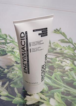 Осветляющая отшелушивающая маска peeloff enzymacid