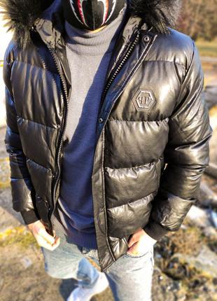 Куртка мужская зима, Распродажа