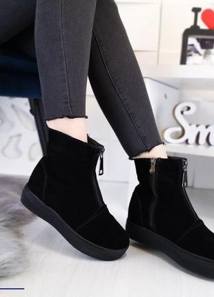 Зимние замшевые ботинки на меху, зимние ботинки с замком 36-38...