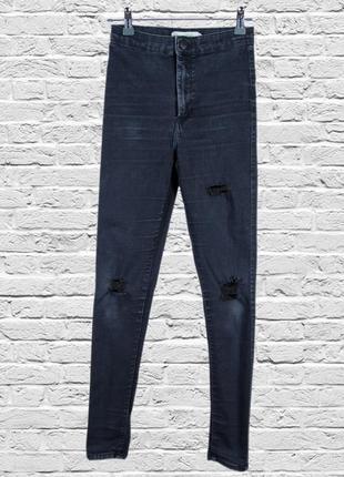 Джинсы скинни черные, зауженные джинсы рваные