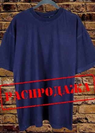 Однотонная футболка синяя, мужская футболка синяя