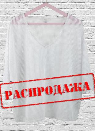 В наличии белая футболка в сетку оверсайз, прозрачная накидка