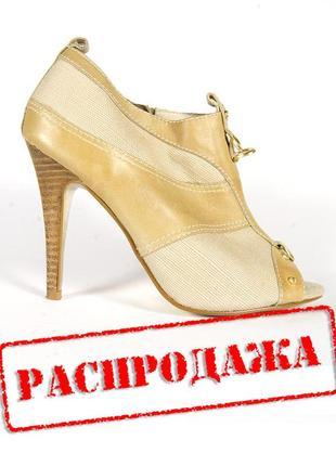 Бежевые туфли с открытым носком, ботильоны с открытым носком, ...