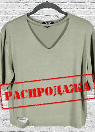Оливковая футболка рваная, короткая футболка чокер
