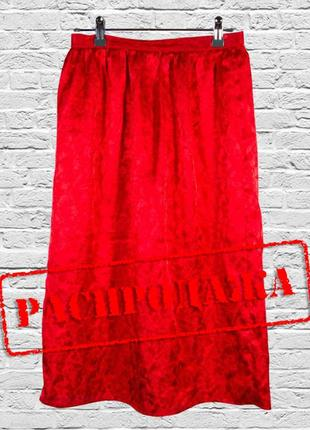 Летняя юбка миди, красная юбка летняя, юбка карандаш