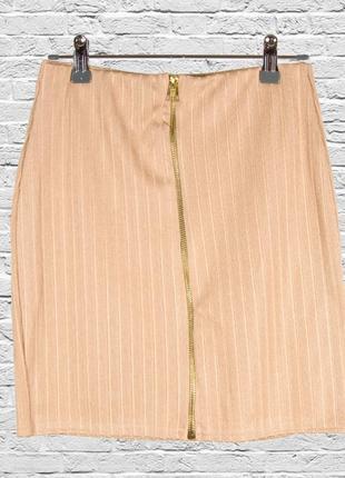 Бежевая юбка трикотажная, короткая юбка с замком спереди, мини...