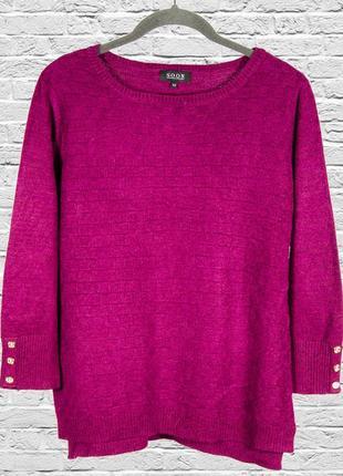 Фиолетовый свитер однотонный, объемный свитер женский, женский...