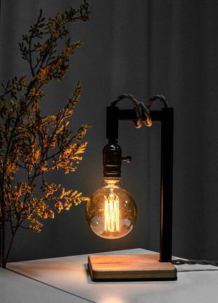 Металлическая настольная лампа в индустриальном стиле