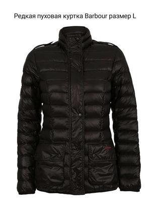 Женская пуховая демисезонная куртка barbour размер l...