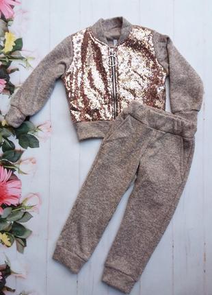 Спортивный детский костюм, для девочки с пайетками