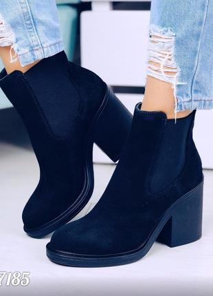 Осенние замшевые ботинки на каблуке,демисезонные чёрные ботиль...
