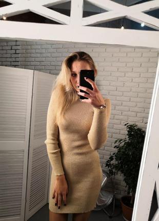 Платье гольф светлый беж, нюд , платье рубчик, платье резинка,...