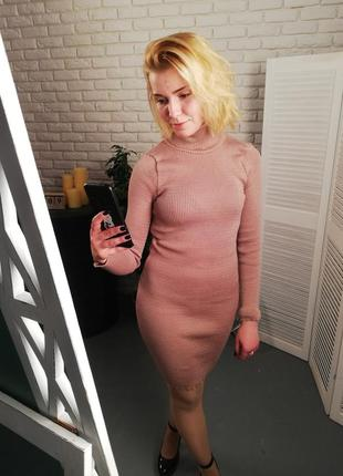 Платье гольф, пудра , платье рубчик, платье резинка, теплое пл...