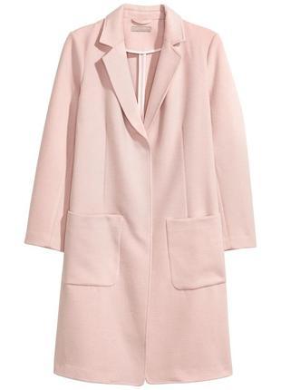 Шикарное пудровое пальто h&m большого размера