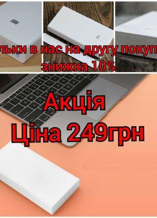 Power bank Xiaomi 20000mAh 2 USB мощный повербанк, портативная...