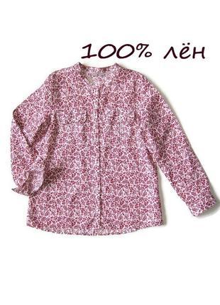 Льняная рубашка в цветочный принт tu.