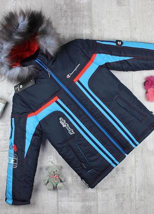 Теплые зимние куртки для мальчика