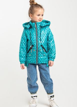 Шикарные куртки детские демисезонные для девочки
