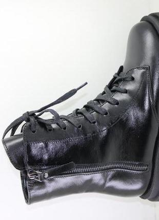 Ботинки Pandora