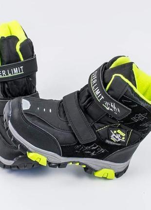 Термо зимние ботинки. сапоги зимние.
