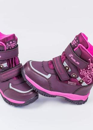 Термо зимние сапоги. ботинки зимние