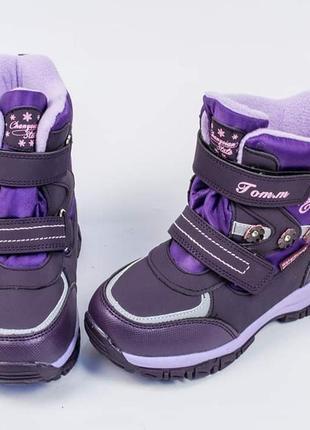 Термо зимние сапоги. ботинки зимние.