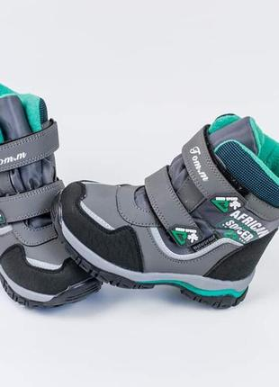 Термо зимние сапоги. зимние ботинки