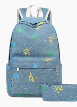 Стильный рюкзак с пеналом