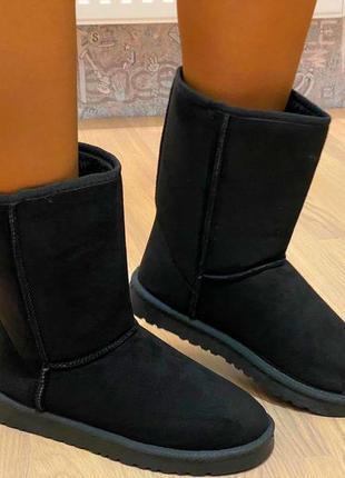 Брендові чоботи-угги жіночі yl fashion 40 (сапоги женские) 25 см