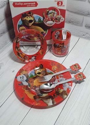 """Набор детской посуды """"маша и медведь"""""""