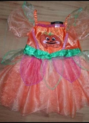 Карнавальное платье тыквочка хэллоуин 🎃 на 1-2 годика
