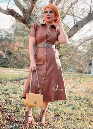 Кожаное  карамельное платье zara с ремнем s-m-l