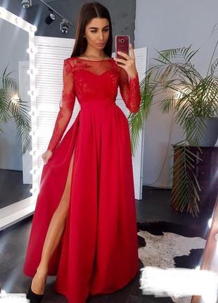 Платье в пол с кружевными рукавами