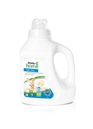 Sa8™ жидкое концентрированное средство для стирки детского бел...
