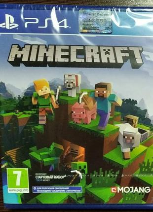 Minecraft: Bedrock Edition  /PS4(рус)