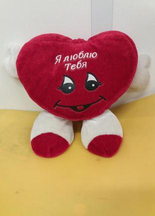 """Мягкая игрушка """"сердце"""""""