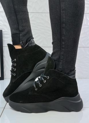 Красивенные ботинки на платформе
