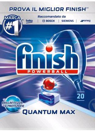 Таблетки для посудомоечной машины Quantum Max Finish, 20 шт