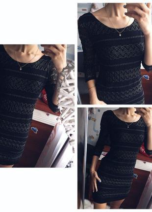 Темно-синее платье c люрексовой нитью