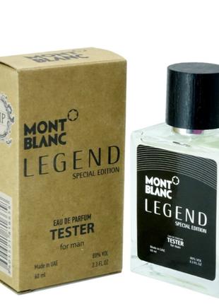 Montblanc Legend Special Edition (Монт Бланк Легенд Спешиал Эдишн