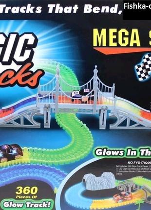 Светящаяся гоночная трасса авто-трек Magic Track 360 предметов